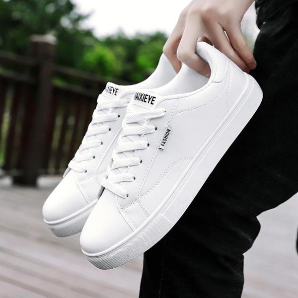 板鞋2019冬季保暖棉鞋小白潮鞋白鞋青少年休閒韓版百搭男鞋板鞋子 雲朵走走