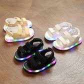 男童涼鞋新款韓版夏季兒童鞋子女童小童2寶寶男1-3歲防滑軟底 探索先鋒