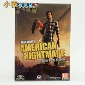 《PC 心靈殺手2:魘長夢多 Alan Wake's American Nightmare》英文版~全新品,破盤回饋.全館滿600免運