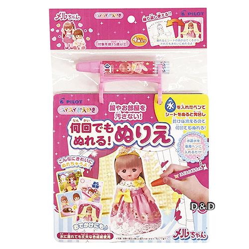 《 日本小美樂 》小美樂迷你水塗鴉   /   JOYBUS玩具百貨