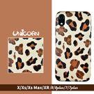 棕色調巧克力豹紋 全包軟殼 保護殼 iphone  XSMax XR X XS 8 8plus 7 7plus Unicorn手機殼