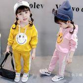 女寶寶套裝秋裝1-2-3歲半嬰兒童裝4女童秋冬季衣服長袖韓版兩件套