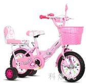 兒童折疊自行車3歲寶寶腳踏單車2-4-6歲女孩小孩腳踏車童 aj6336『科炫3C生活旗艦店』