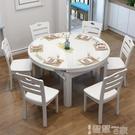 餐桌椅組實木餐桌現代簡約可伸縮折疊鋼化玻璃餐桌家用帶電磁爐餐桌椅組合LX 智慧 618狂歡
