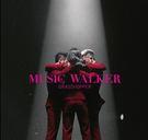 草蜢 Music Walker音悅行者 CD  (音樂影片購)