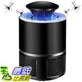 usb 5w LED 捕蚊燈 前沿新款滅蚊 2018家用吸入式環保驅蚊器LED滅蚊器捕蚊燈無輻射