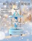 旋轉木馬音樂盒超火的生日禮物女生文藝小清新圣誕節 『洛小仙女鞋』