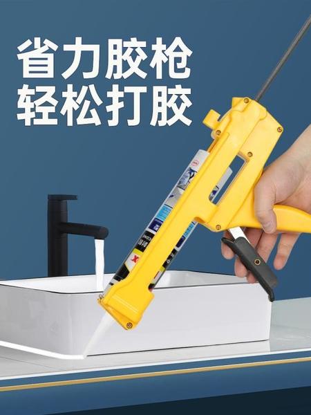玻璃膠槍省力打膠液壓膠槍手動通用型硅膠密封膠搶美縫劑打膠神器 好樂匯