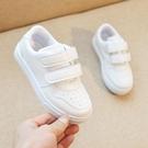 童鞋女童運動鞋2019春秋透氣板鞋男童鞋子白色兒童網鞋白鞋小白鞋 小宅女