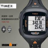 【人文行旅】TIMEX | 天美時 T5K744   IRONMAN GPS 美國鐵人專業心跳、路跑錶