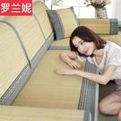 沙發墊夏季 夏天款竹席客廳沙發涼席墊 夏藤防滑通用皮貴妃定制 陽光好物