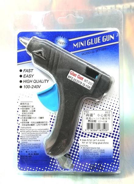 GLUE熱熔槍 12~15W【86163508】熱熔槍《八八八e網購