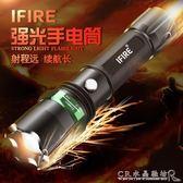 手電筒強光可充電超亮5000迷你多功能氙氣燈1000W特種兵打獵遠射『CR水晶鞋坊』