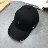 原宿風鐵環鴨舌帽棒球帽男潮學生黑色遮陽帽
