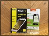 『平板亮面保護貼』ASUS FonePad 7 FE375CG K01Q 7吋 高透光 螢幕保護貼 保護膜 螢幕貼 亮面貼