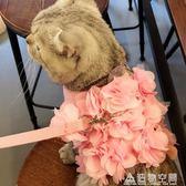 貓咪牽引繩貓貓外出繩貓衣服牽引狗狗牽引繩背心牽引防掙脫馬甲式 名購居家