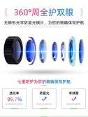 VR眼鏡虛擬現實3D智慧手機游戲rv眼睛4d一體機頭盔ar蘋果安卓手機 快速出貨