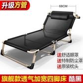 躺椅 午憩寶透氣折疊床單人床辦公室躺椅午休床午睡椅簡易陪護床沙灘床T