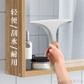 佳幫手家用擦玻璃神器高樓層伸縮桿窗戶雙面刮洗刷器保潔清洗工具igo 美芭
