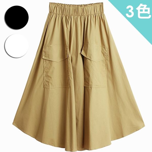 (預購) imaco旗艦店 韓版高腰純色顯瘦A字傘裙(3色)