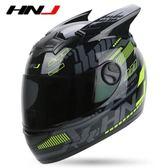 摩托車頭盔男全覆式越野四季跑車全盔賽摩犄角個性炫酷機車頭盔