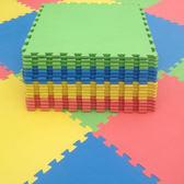 寶寶爬行墊兒童拼圖泡沫地墊60x60拼接鋪地板墊子大號加厚WY『全館好康1元88折』