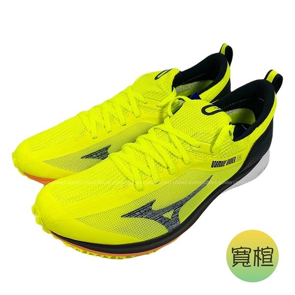 (BX)MIZUNO 美津濃 男鞋 WAVE DUEL 2 寬楦路跑鞋 慢跑鞋 U1GD207010螢光 [陽光樂活]