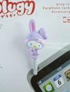 【震撼精品百貨】Hello Kitty 凱蒂貓~KITTY耳機防塵塞-紫兔子