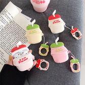 【SZ12】韓國牛奶飲料瓶矽膠套 airpods1保護套 手機殼 蘋果無線藍牙airpods保護套airpods2保護套