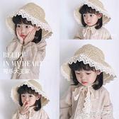 兒童嬰兒草帽寶寶母女親子女童防曬遮陽蕾絲韓版可折疊夏天沙灘帽 ◣歐韓時代◥