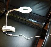 冷光燈紋眉紋身師無影燈USB插電折疊便攜LED  SMY12698【123休閒館】 TW