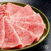 日本嚴選和牛- A5佐賀牛/ 雪花牛火鍋片 200g