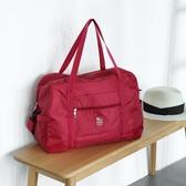 行李包拉桿旅行袋大容量輕便網紅旅行包手提待產整理袋短途健身包 後街五號