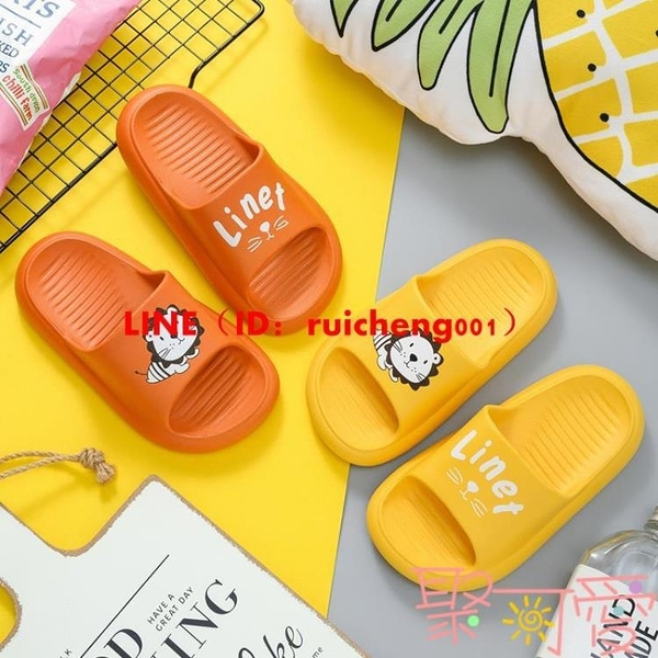 親子拖鞋夏兒童室內防滑洗澡男女童一體涼拖鞋【聚可愛】