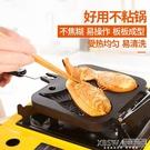 香悠悠西鯛魚燒華夫餅模具 創意DIY蛋糕餅干烘培模具家用燃氣專用CY『新佰數位屋』