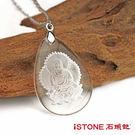 八大守護神項鍊-白水晶(8款任選)【石頭記】