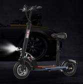 電動車 代駕電動滑板車成人鋰電10寸迷妳電動車兩輪折疊代步自行車 LX 新品特賣