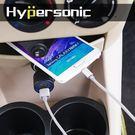 Hypersonic 二合一雙孔USB充...