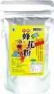 【77792685】(興嘉實業)天然蜂花粉200g