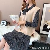 裙子配馬甲背心兩件套新款韓版寬鬆針織坎肩春秋兩件套時髦潮 莫妮卡小屋