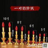 電燭燈led電蠟燭台燈供佛電燭台供燈佛燈家用財神長明燈佛教用品 【PINK Q】