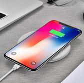 無線充電器 iphoneX蘋果XS無線充電器iPhone Xs MAX快充iphoneXS專用8plus無限座充【快速出貨八折搶購】