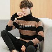 男毛衣  韓版高領毛衣加厚保暖針織衫線衣條紋打底衫男  瑪奇哈朵