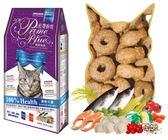 【LCB藍帶廚坊貓食】挑嘴海鮮大餐3LB $179 - 貓飼料