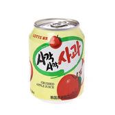 韓國Lotte樂天 蘋果汁238ml