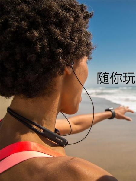 藍芽耳機 藍芽耳機運動無線頸掛脖雙耳塞式入耳跑步通用重低音防潑水蘋果安卓