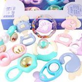 (交換禮物)手搖鈴新生兒童男女孩0-3-6-12個月幼兒寶寶益智芽膠手搖鈴嬰兒玩具1歲