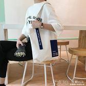 帆布包女生單肩韓國簡約百搭純棉學生手提包白色文藝小清新帆布袋 深藏blue