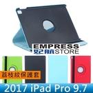 【妃航】2017 iPad 9.7 輕薄...