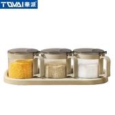 華派廚房用品玻璃調料盒套裝調味盒調味罐鹽罐糖罐調料罐